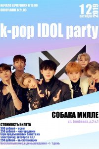 K-pop IDOL Party