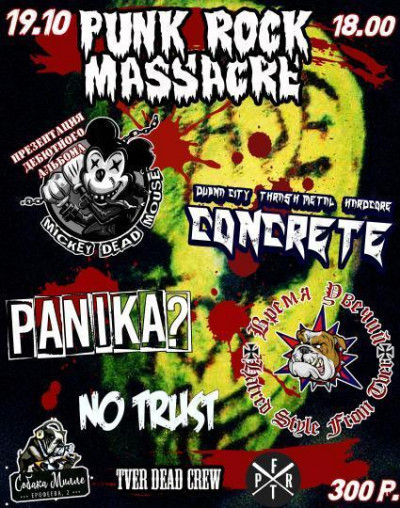 Punk Rock Massacre