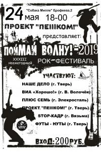 """""""ПЕlllКОМ!"""""""