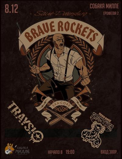 Brave Rockets Traysi St.Dick