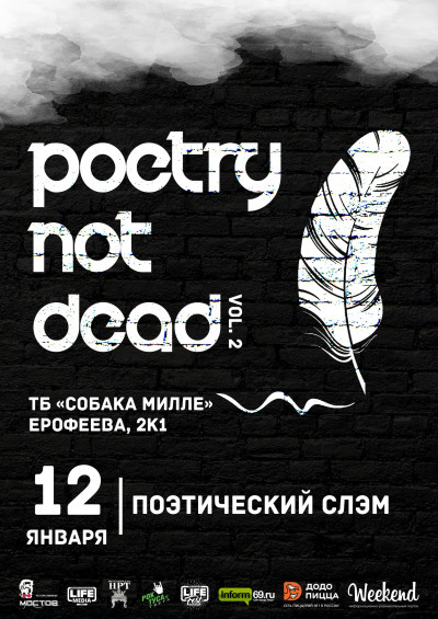 Poetry not dead | Поэтический СЛЭМ