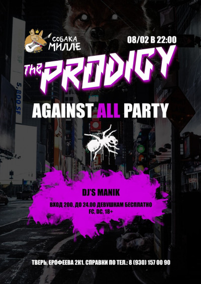 THE PRODIGY AGAINST ALL PARTY