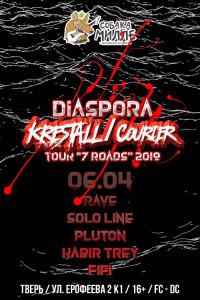DIASPORA - KRESTALL