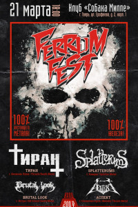 Ferrum Fest. Тиран, Splatterums, Brutal Look