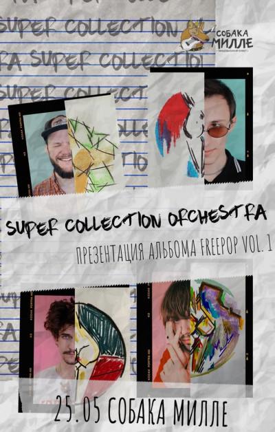 Super Collection Orchestra