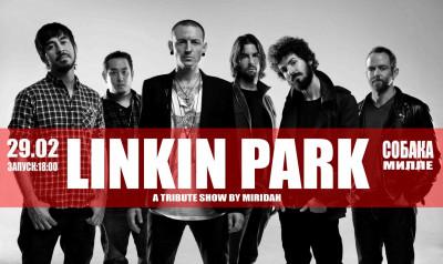 LINKIN PARK tribute by Miridah
