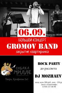 Gromov BAND