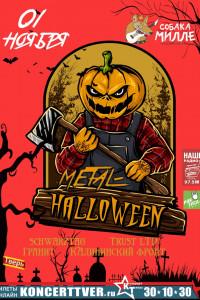 Helloween Metal Fest